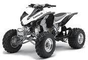 SUZUKI ATV 350CC ATV